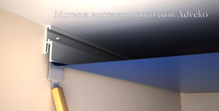 монтажа натяжных потолков
